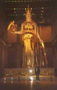 The Athena Parthenos is a fortyfeettall statue of the goddess Athena which was once the central figure in the Parthenon of Athens When the Roman Empire conquered Greece they took the Parthenos as a way of breaking Greeces spirit As Athena became Minerva she lost her status as a war